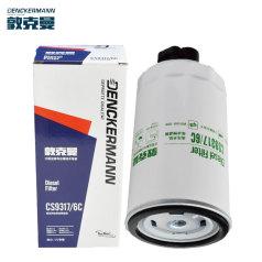 敦克曼柴油预滤器 CS9317/6C (15只/箱) W0109-000