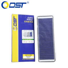 奥斯特空调滤清器SC51050,奇瑞A5,A21,空调格