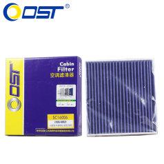 奥斯特空调滤清器SC16006,16款福特撼路者2.0T,空调格