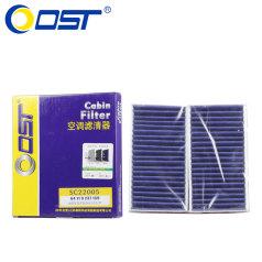 奥斯特空调滤清器SC22005,14款海马福美来M5,空调格
