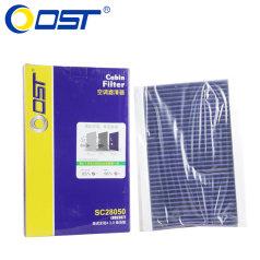 奥斯特空调滤清器SC28050,路虎神行者自由人,V6,空调格