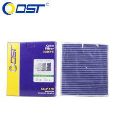 奥斯特空调滤清器SC31170,大切诺基V8,空调格