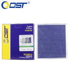 奥斯特空调滤清器SC50012,12款吉利帝豪EC7-RV,1.5L,空调格