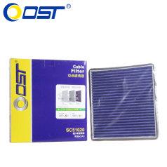 奥斯特空调滤清器SC51020,15款奇瑞艾瑞泽7,1.5L,空调格