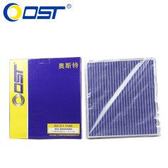 奥斯特空调滤清器SC51100,瑞麒G5,2010款,2.0TCI,MT,空调格