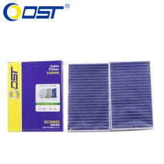 奥斯特空调滤清器SC55002,15款开瑞K50,1.5L,空调格