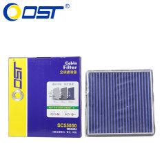奥斯特空调滤清器SC55050,荣威W5,(套装),空调格