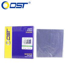 奥斯特空调滤清器SC61010,08款进口现代劳恩斯酷派3.8L,空调格
