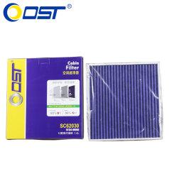 奥斯特空调滤清器SC62030,起亚欧菲莱斯2.7AT(后空调),空调格