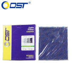 奥斯特空调滤清器SC65001,大宇旅行家,空调格