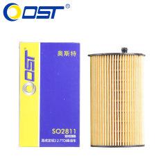 奥斯特机油滤清器SO28110E,路虎发现3,2.7TDI柴油车,机油格