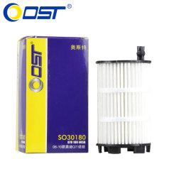 奥斯特机油滤清器SO30180E,奥迪Q7,4.2(02款),A8,4.2FSI,机油格