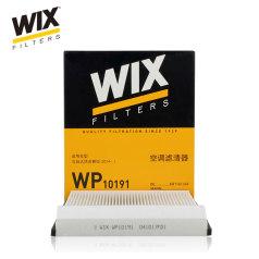 维克斯空调滤清器 WP10191马自达 昂克赛拉 WIX/维克斯滤清器
