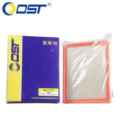 奥斯特空气滤清器SA31320U,凯迪拉克SLS,2.8,,07款凯雷德6.2L,空气格
