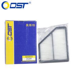奥斯特空气滤清器SA60330P,现代雅尊2.7,空气格