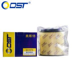奥斯特空气滤清器SA23070,11款保时捷911,3.6/3.8L,空气格