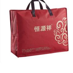 恒源祥 全棉花被新疆棉被芯200*230cm LP00603