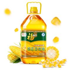 福臨門玉米油3.5L 非轉基因壓榨純正食用油 中糧出品LP00646