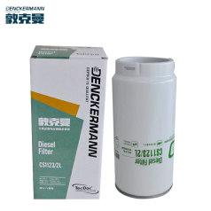 敦克曼长效柴油预滤器 CS1123/2L (12只/箱) FS53041 & 3694652