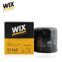 维克斯机油滤清器51365,轩逸 骊威 骏逸 逍客 天籁 骐达/颐达 WIX/维克斯滤清器