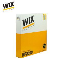 維克斯空調濾清器WP2090,(不含碳) 菲亞特500?1.4L (2012- ) WIX/維克斯濾清器