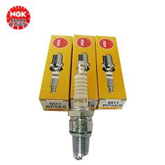 NGK黄盒火花塞 BP5ES 6511 NGK火花塞 适用号56 (10只/小箱 请按箱购买)