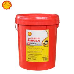 壳牌劲霸R2 CF 50# 18L 壳牌机油 柴油机油 矿物质机油 QP0202026