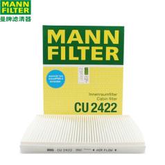 曼牌空调滤清器CU 2422 菲亚特 (进口)博悦,空调格 空调滤芯CU2422
