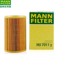 曼牌机油滤清器HU 7011 y 奥迪(一汽奥迪),机油格 机油滤芯HU7011y