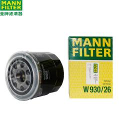 曼牌机油滤清器W 930/26 瑞风柴油车特拉卡,机油格 机油滤芯W930/26