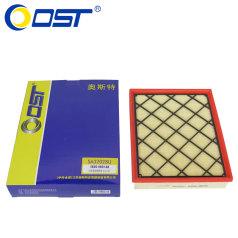 奥斯特空气滤清器SA32028U,16款福特撼路者2.0T,空气格