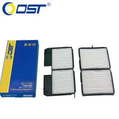 奥斯特空调滤清器SC11020,佳美2.2,MCV,空调格