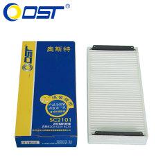 奥斯特空调滤清器SC21010,奔驰E级/CLS级空调(前置),空调格