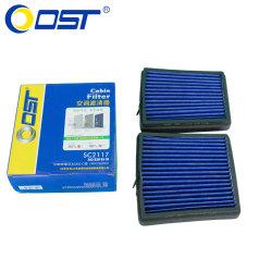 奥斯特空调滤清器SC21170,BENZ,M-CLASSE(W163),ML230,BENZ,ML400CDI,空调格