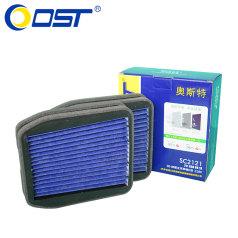 奥斯特空调滤清器SC21210,奔驰,SLK,280,350,空调格