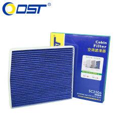 奥斯特空调滤清器SC25060,2000款沃尔沃850,2.0,/,2.3,/,2.5、S70,2.0,空调格