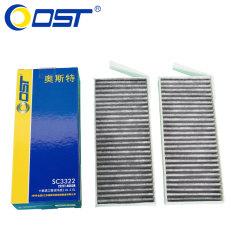 奥斯特空调滤清器SC33220,雷诺拉古那2.0T,2009款-2012款,空调格