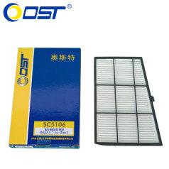 奥斯特空调滤清器SC51060,奇瑞V5,空调格