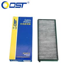 奥斯特空调滤清器SC60160,起亚嘉华,空调格