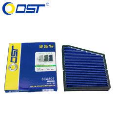 奥斯特空调滤清器SC63010,秀尔,空调格