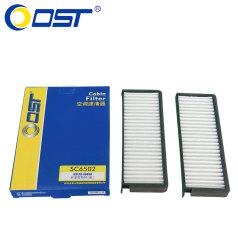 奥斯特空调滤清器SC65020,双龙雷斯特(柴)(套装),空调格