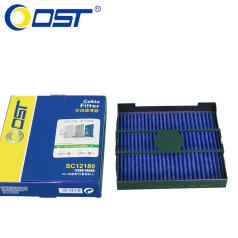 奥斯特空调滤清器SC12180,03-08款森林人,空调格