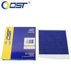 奥斯特空调滤清器SC25020,沃尔沃S80,空调格