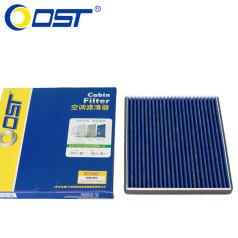 奥斯特空调滤清器SC55001,15款福特进口野马,2.3T,空调格