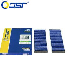 奥斯特空调滤清器SC59001,福田汽车迷迪1.3L/1.6L(2009款)蒙派克,空调格