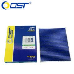 奥斯特空调滤清器SC60230,现代维拉克斯3.8,空调格