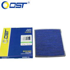 奥斯特空调滤清器SC61005,华泰特拉卡2.4L(柴机)(对装)现代圣塔菲(柴机),空调格