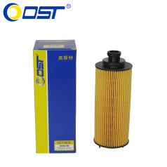 奥斯特机油滤清器SO71003E,一汽解放道依茨大柴CA4DD1,机油格