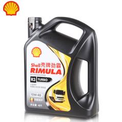 壳牌劲霸R3Turbo CH-4 (15W-40)4L 壳牌机油 柴油机油 矿物质机油 QP0202007(4支/箱)