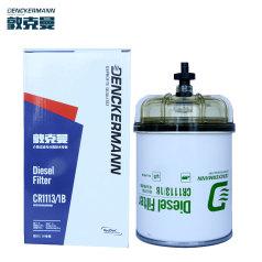 敦克曼柴油预滤器CR1113/1B (15只/箱) R60P带杯 1000212TA23401-1440WK12421/1X